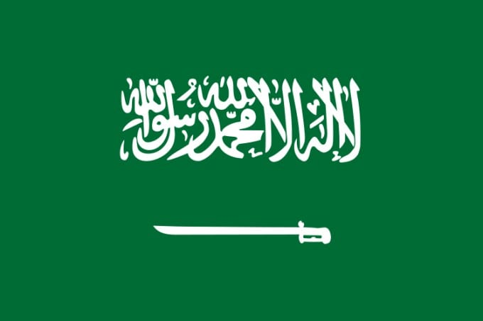 Saudi Arabia flag - dark green rectangle with Arabic writing on it - Saudi Arabia ban drones